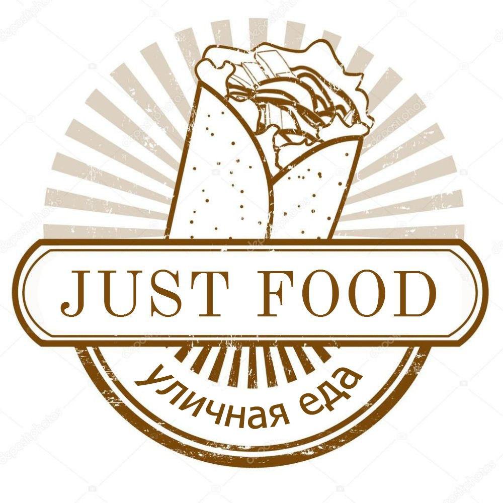 Кафе Just Food
